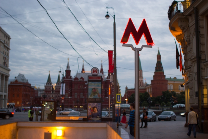 Moscow_Russia_Metro_Sign